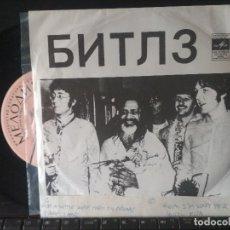 Discos de vinilo: THE BEATLES PENNY LANE + LOVELY RITA + 2 . EP RUSIA 1980 PEPETO TOP. Lote 218327158