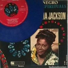 Discos de vinilo: MAHALIA JACKSON NEGRO SPIRITUALS: IN THE UPPER ROOM/ I BOW ON MY KNEES/ CITY CALLED HEAVEN. TOP RANK. Lote 218341578