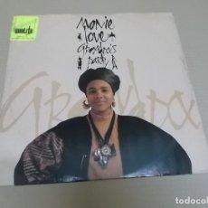 Discos de vinilo: MONIE LOVE (MAXI) GRANDPA'S PARTY (3 TRACKS) AÑO 1989 – EDICION U.K.. Lote 218342790