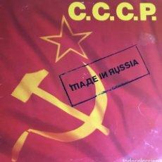 Discos de vinilo: C.C.C.P - MADE IN RUSSIA. Lote 218343776