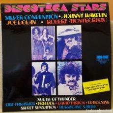 Discos de vinilo: DISCOTECA STARS - SILVER CONVENTION - JOHNNY WALELN- JOE DOLAN - ROBERTO MONTECRISTO. Lote 218365408