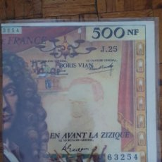 Discos de vinilo: EN AVANT LA ZIZIQUE SELLO: SARAVAH – SH 10002 FORMATO: VINYL, LP, ALBUM PAÍS: FRANCE 1970. Lote 218376618