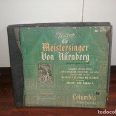 Discos de vinilo: WAGNER MEISTERSINGER CUMBIA 5 DISCOS DE VINILO. Lote 218377231