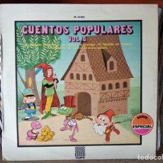 Discos de vinilo: CUENTOS POPULARES . VOL 5. Lote 218399075