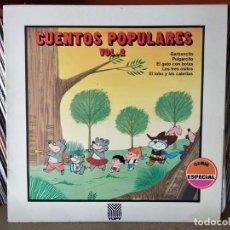 Discos de vinilo: CUENTOS POPULARES VOL.2 -SAMANIEGO - MOVIEPLAY 1970. Lote 218399143