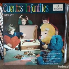 Discos de vinilo: CUENTOS INFANTILES - COLUMBIA ,DISCO NÚMERO 2. Lote 218399466