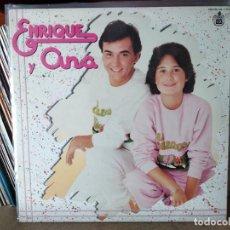 Discos de vinilo: ENRIQUE Y ANA - 2 X 1 GRANDES EXITOS DOBLE LP. Lote 218404683
