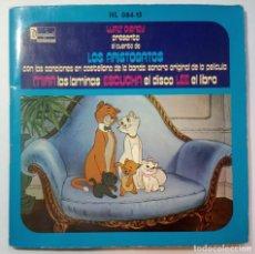 Discos de vinilo: DISCO CUENTO - LOS ARISTOGATOS - SINGLE 1971 - HISPAVOX (WALT DISNEY). Lote 218410477