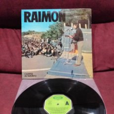 Discos de vinilo: RAIMON - CAMPUS DE BELLATERRA, LP GATEFOLD. Lote 218421012