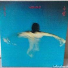 Discos de vinilo: VANGELIS - CHINA POLYDOR - 1979 GAT. Lote 218422698