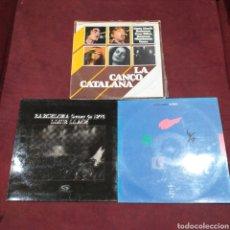 Discos de vinilo: LOTE LLUÍS LLACH Y CANÇÓ CATALANA - 3 LP. Lote 218424388