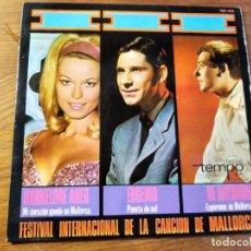 Discos de vinilo: VVAA - III FESTIVAL INTERNACIONAL CANCION MALLORCA ******* RARO EP ESPAÑOL HANNELORE AUER 1966. Lote 218445237