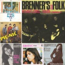 Discos de vinilo: BRENNERS FOLK, PIC NIC, JEANETTE, DISCOS DIFÍCIL DE CONSEGUIR!!!. Lote 218448622
