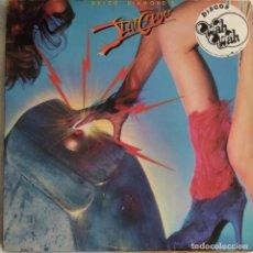 Discos de vinilo: GREGG DIAMOND'S STAR CRUISER (LP, ALBUM) (MARLIN) MARLIN 2217 (D:VG+). Lote 218454165