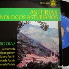 Discos de vinilo: ARSENIO DIAZ ASTURIAS MONOLOGOS ASTURIANOS. Lote 218459061