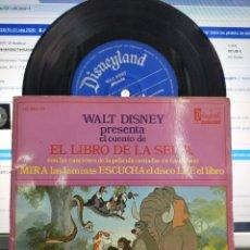 Discos de vinilo: WALT DISNEY EL LIBRO DE LA SELVA DISCO CUENTO 1968. Lote 218483392