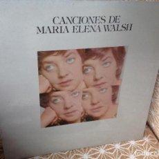 Discos de vinilo: MARIA ELENA WALSH (LP) CANCIONES DE MARIA ELENA WALSH AÑO – 1974. Lote 218487252