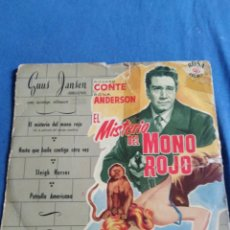 Discos de vinilo: EL MISTERIO DEL MONO ROJO-ORIGINAL ESPAÑOL 1959. Lote 218492715
