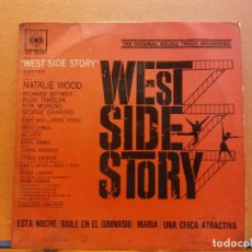 Discos de vinilo: SINGLE. WEST SIDE STORY. CBS. Lote 218507180