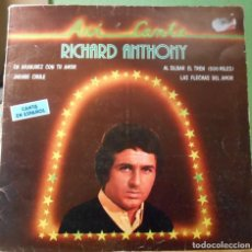 Discos de vinilo: RICHARD ANTHONY ASI CANTA LP EMI ODEON STEREO SPAIN 1981. Lote 218511187