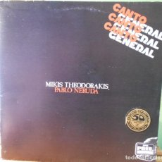 Discos de vinilo: MIKIS THEODORAKIS CANTO GENERAL LP DOBLE STEREO CARNABY CS8248/9 SPAIN PORTA DOBLE ABIERTA. Lote 218512905