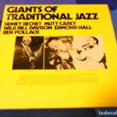 Discos de vinilo: LOJZ78 DOBLE LP GIANTS OF TRADICIONAL JAZZ AÑOS 80 MUY BUEN ESTADO VER ARTISTAS EN FOTO. Lote 218513006