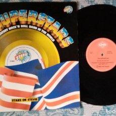 Discos de vinilo: LP THE SUPERSTARS - STARS ON STEVIE. Lote 218518593