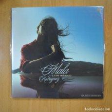 Discos de vinilo: MALA RODRIGUEZ - LUJO IBERICO - EDICION 15 ANIVERSARIO - GATEFOLD - LP. Lote 218587481
