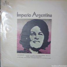 Discos de vinilo: IMPERIO ARGENTINA LP SELLO MONTILLA EDITADO EN URUGUAY.... Lote 218638100
