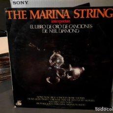 Discos de vinilo: THE MARINA STRINGS INTERPRETAN EL LIBRO DE ORO DE NEIL DIAMOND - LP. SELLO 20TH CENTURY 1973. Lote 218647076