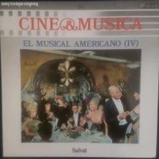 Discos de vinilo: CINE & MUSICA - EL MUSICAL AMERICANO (LV). SALVAT / LP CBS 1987 / MUY BUEN ESTADO RF-8649. Lote 218653657