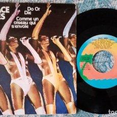 Discos de vinilo: SINGLE GRACE JONES - DO OR DIE - ¡UNICO ENVIO A FINAL DE MES!. Lote 218668322