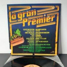 Discos de vinilo: LA GRAN PREMIER. VARIOS. 1978. ESPAÑA.SWEET, E. CLAPTON, BONNIE TYLER, PACO DE LUCIA, TRIGO LIMPIO,,. Lote 218672410