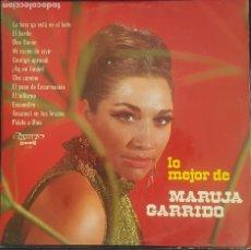Discos de vinilo: LO MEJOR DE MARUJA GARRIDO / LP OLYMPO 1973 / BUEN ESTADO RF-8654. Lote 218683213