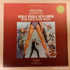 Disques de vinyle: FOR YOUR EYES ONLY (SÓLO PARA SUS OJOS) BILL CONTI, SHEENA EASTON. Lote 218695018