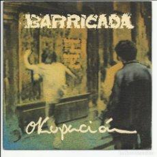 Discos de vinilo: BARRICADA - OCUPACION SG RCA 1986 PROMO ETIQUETA BLANCA. Lote 218714745