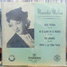 Discos de vinilo: MERCEDES MOLINA / COLUMBIA CGE 60171. Lote 218721592