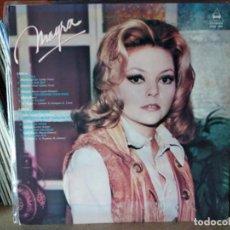 Discos de vinilo: MAYRA GÓMEZ KEMP - MAYRA. Lote 218734853