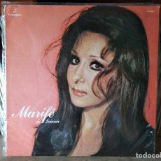Discos de vinilo: MARIFE DE TRIANA. Lote 218741217