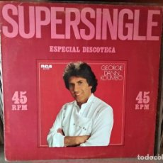 Discos de vinilo: GEORGIE DANN (MX) KOUMBO +1 TRACK AÑO 1982. Lote 218758041