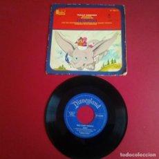 Discos de vinilo: SINGLE - DUMBO CUENTO DE DISNEY. Lote 218761813