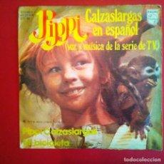 Discos de vinilo: SINGLE - PIPPI CALZASLARGAS - VOZ Y MUSICA EN ESPAÑOL. Lote 218762110