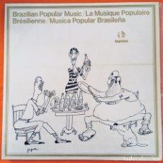 Discos de vinilo: BRAZILIAN POPULAR MUSIC LP PROMO ELZA SOARES TURIBIO SANTOS VITAL LIMA. Lote 218772771