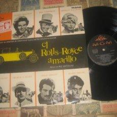 Discos de vinilo: EL ROLLS-ROYCE AMARILLO - RIZ ORTOLANI (MGM, 1965). OG ESPAÑA LEA DESCRIPCION. Lote 218790707