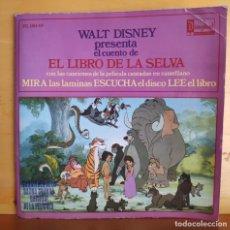 Discos de vinilo: EL LIBRO DE LA SELVA - SINGLE - CUENTO INFANTIL. Lote 218812226