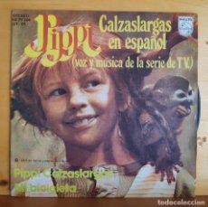 Discos de vinilo: PIPPI CALZASLARGAS - SINGLE. Lote 218819697