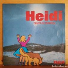 Discos de vinilo: HEIDI EN ESPAÑOL - SINGLE. Lote 218825750