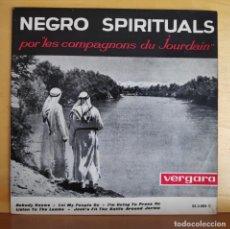 Discos de vinilo: LES COMPAGNONS DU JOURDAIN - SINGLE - NEGRO SPIRITUAL 2. Lote 218827631