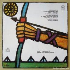 Discos de vinilo: CANCIONERO DEL FRENTE DE JUVENTUDES (VOL. 1) - LP ORIGINAL ESPAÑA 1963 DONCEL. Lote 218828327