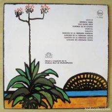 Discos de vinilo: CANCIONERO DEL FRENTE DE JUVENTUDES (VOL. 3) - LP ORIGINAL ESPAÑA 1963 DONCEL. Lote 218829208